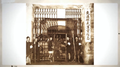两张珍贵照片 记录了武汉解放前夜一个惊险瞬间