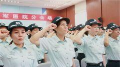"""陆军第82集团军医院举行首批文职人员""""入伍""""宣誓仪式"""