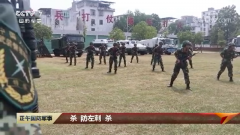 武警:军营开放日近距离体验军营生活