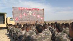 新疆军区某炮兵团: 多措并举 开展网络安全宣传活动