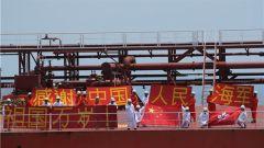 深蓝大洋见证同胞情谊:海军第33批护航编队顺利完成对中国香港籍商船的伴随护航