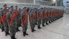 中国第23批赴刚果(金)维和分队飞赴任务区