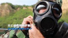 """40度高温身穿防护服对接导弹 """"打仗政委""""为官兵做表率"""