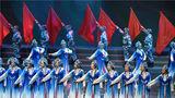 表演唱《中国脊梁》