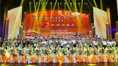 重庆市举办军休干部庆祝新中国成立70周年文艺汇演