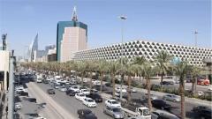 沙特国防部将发布石油设施遭袭事件调查报告