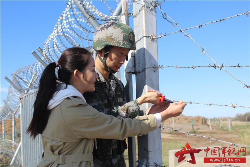 5共同修理边境设施