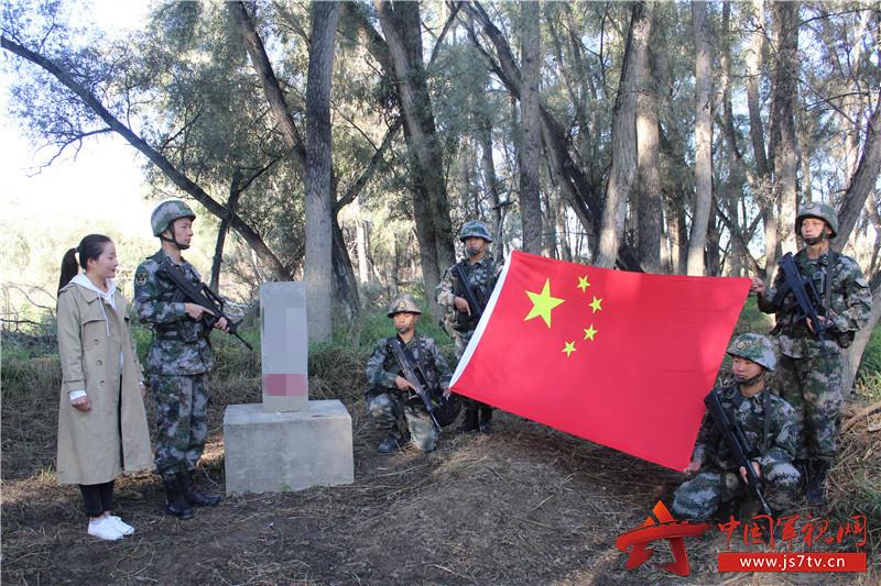 4边境线上的升旗仪式