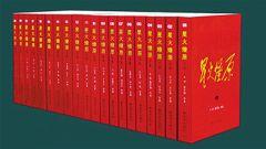 《星火燎原》:精心打造傳世經典