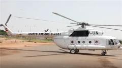中国维和直升机分队执行联合国运输保障任务