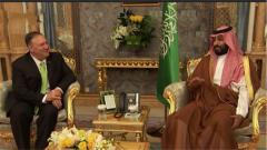 美国务卿抵达沙特 与沙特王储会面