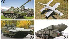 """俄新武器装备""""扎堆""""亮相"""