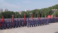 海军工程大学:新学员入伍授衔宣誓仪式在革命老区举行