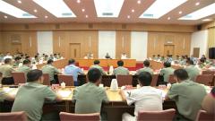 """中央军委""""不忘初心、牢记使命""""主题教育领导小组举行第三次会议"""
