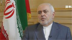 沙特石油设施遭袭后续 伊朗外长:将以全面战争回应军事打击