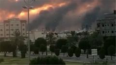 沙特石油设施遭袭后续 古特雷斯:加剧紧张局势举动须停止