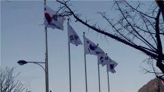 """韩美将进行新一轮""""保护费""""谈判"""