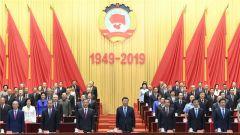 习近平:在中央政协工作会议暨庆祝中国人民政治协商会议成立70周年大会上的讲话