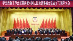 习近平总书记在中央政协工作会议暨庆祝中国人民政治协商会议成立70周年大会上的重要讲话引发热烈反响