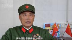 共和国勋章获得者李延年:一辈子当个能打胜仗的好兵