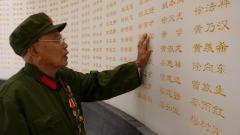 共和国勋章获得者李延年:对党绝对忠诚的战斗英雄
