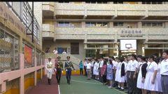 香港培侨中学举行升国旗仪式 庆祝新中国成立70周年