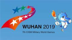国防部:军运会有来自110个国家近万名运动员报名参赛