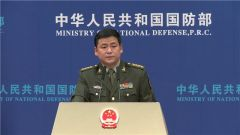 国防部:新型两栖攻击舰首舰下水为国庆增添了喜庆气氛
