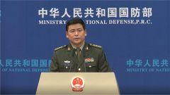國防部:堅決反對美艦隊南海炫耀武力,推動地區軍事化