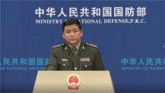 国防部:国庆举行纪念活动 欢迎台湾同胞共襄盛举
