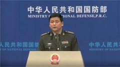 """国防部:""""中部-2019""""演习提升中俄两军战略协作水平"""