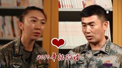 【溫暖】閱兵訓練場上的夫妻:只要能看你一眼 我就很幸福