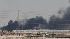 沙特石油设施遭袭 李绍先:这就是胡塞武装干的 美国防御神话破灭