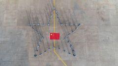 【庆祝新中国成立70周年】全军和武警部队官兵献礼新中国70华诞