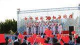 全场合唱《我爱你中国》