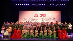 武警岳阳支队举办庆祝新中国成立70周年文艺汇演