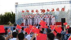 战歌嘹亮颂祖国 北部战区海军某护卫舰支队举办歌咏会