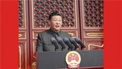 习主席在庆祝中华人民共和国成立70周年大会上发表重要讲话