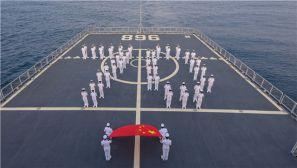 海軍第33批護航編隊:慶新中國70華誕 為祖國人民護航