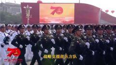 戰略支援部隊亮相國慶閱兵:維護國家安全的新型作戰力量