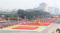 庆祝新中国成立70周年大会举行 习近平发表重要讲话并检阅受阅部队