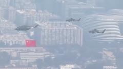阅兵20架直升机组成70字样 太燃了!