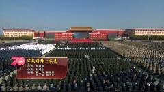 经典!《军民团结一家亲》唱响阅兵训练基地