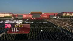 阎维文《铁血忠诚》:铿锵有力 唱出中国军人的霸气
