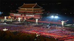 庆祝中华人民共和国成立70周年联欢活动(全程回顾)