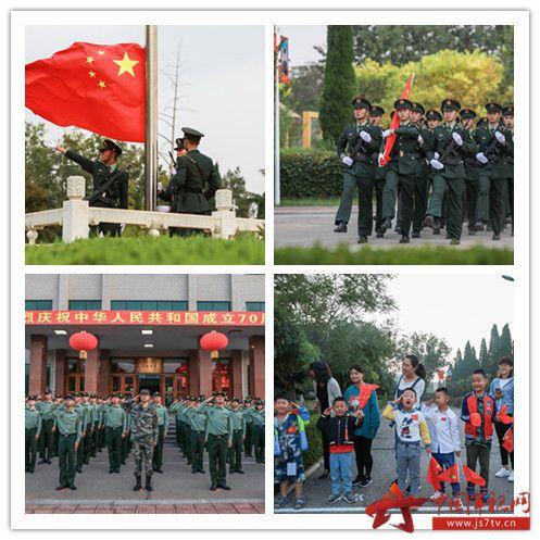 003-陆军第80集团军某旅隆重举行国庆升旗仪式,庆祝中华人民共和国成立70周年。军娃们面向国旗立正行着不标准的军礼,爱国情怀的种子已经在他们心中生根、萌芽,军嫂们行注目礼,为祖国献上最诚挚的祝福。