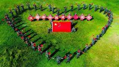 今天,武警部队为祖国庆生