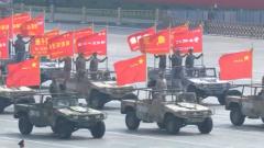 【阅兵荣耀时刻】高举光荣战旗 汇聚磅礴力量