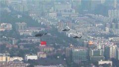 悬挂国旗的空中护旗方队竟要做到毫厘不差