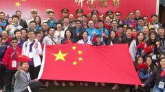"""香港青少年参加""""国旗下话成长""""交流活动"""